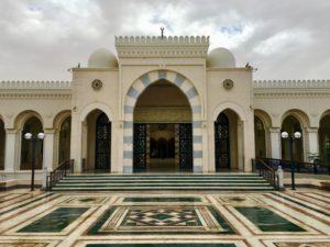mosquée Al Sharif Hussein Bin Ali House