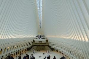 Atrium Oculus New York