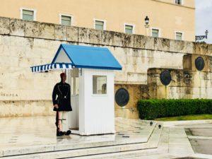 Garde du parlement