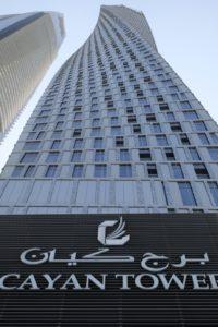Dubai Cayan tower