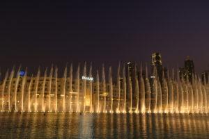fontaines de Dubai