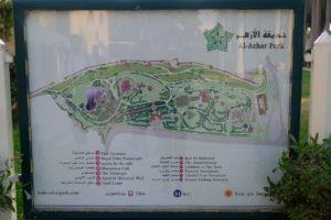 Al Azhar garden