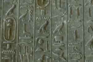 textes de hiéroglyphes