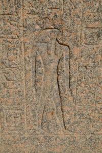écritures hiéroglyphiques