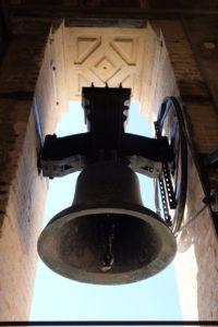 Clocher de la Giralda Séville